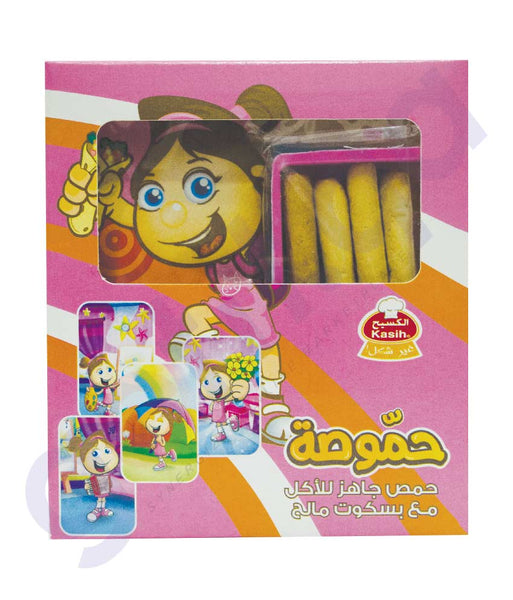 KASIH HAMMOUSAH WITH BREAD STICKS 100GM  (PINK)