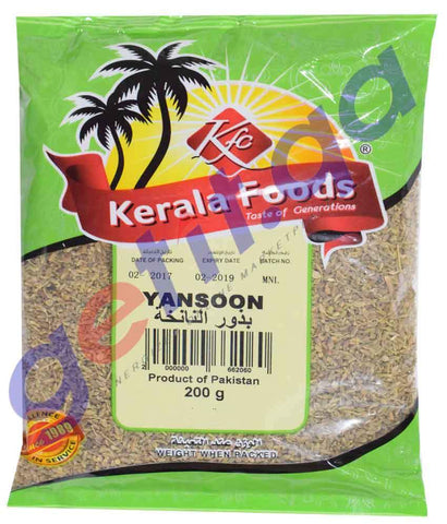 Pulses - ANI SEEDS (YANSOON) 200GM BY KERALA FOODS