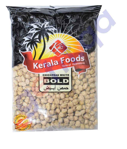 Pulses - CHICKPEAS WHITE BOLD BY KERALA FOODS