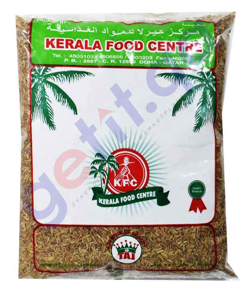 Pulses - CUMIN SEEDS  BY KERALA FOODS