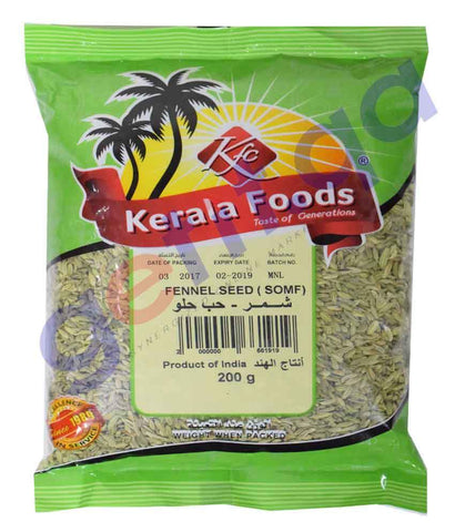 Pulses - FENNEL SEEDS BY KERALA FOODS