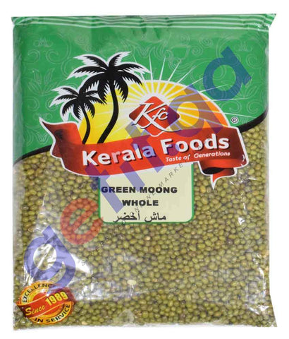 Pulses - GREEN MOONG WHOLE BY KERALA FOODS