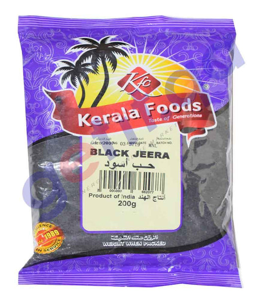 Pulses - KALVANJI (BLACK JEERA) 200GM BY KERALA FOODS