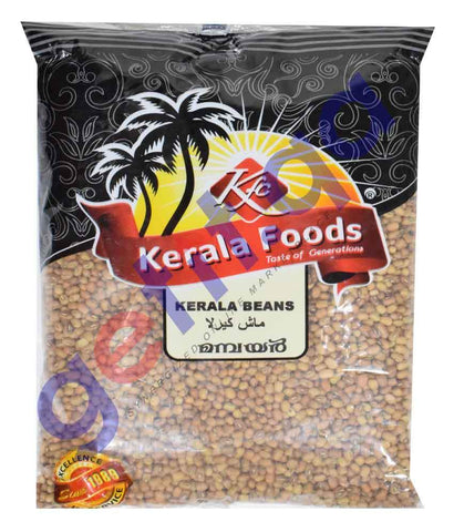 Pulses - KERALA BEANS (RED CHOWLI) BY KERALA FOODS