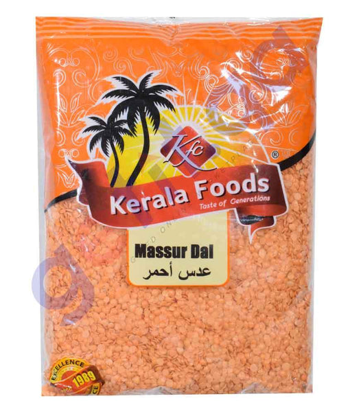 Pulses - MASSUR DAL (RED LENTLES) BY KERALA FOODS