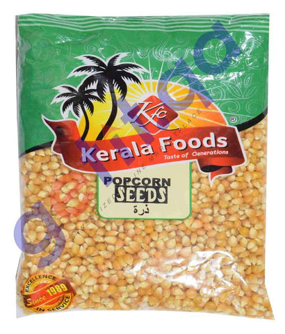 Pulses - POPCORN SEEDS BY KERALA FOODS