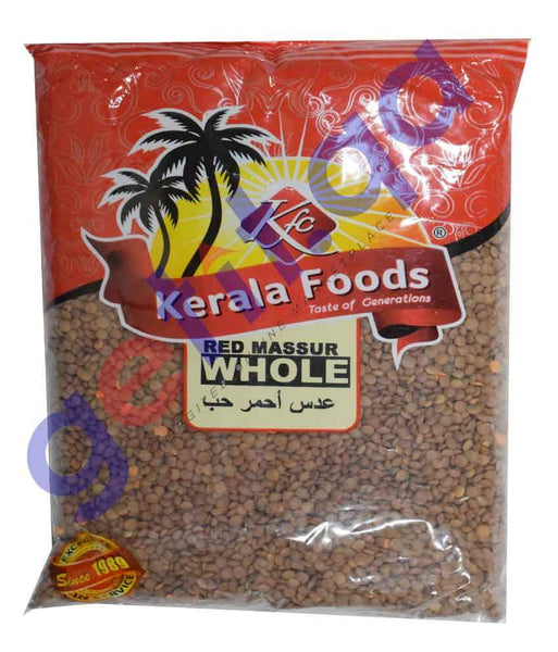 Pulses - RED MASSUR WHOLE BY KERALA FOODS