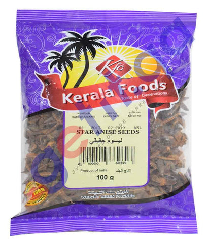 Pulses - STAR ANISE SEEDS 100GM BY KERALA FOODS