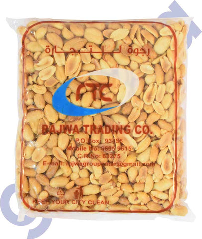 Buy Quality Rajwa White Peanut Roasted Online in Doha Qatar