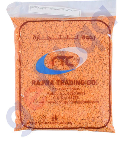 Buy Best Quality RTC Red Lentils Online in Doha Qatar