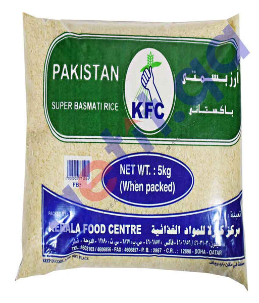 RICE - BASMATI RICE PAKISTAN 5 KG BY KERALA FOODS