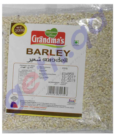 RICE FLAKES - GRANDMAS BARLEY  - 200GM