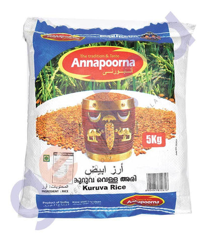RICE - KURUVA WHITE RICE 5KG BY ANNAPOORNA
