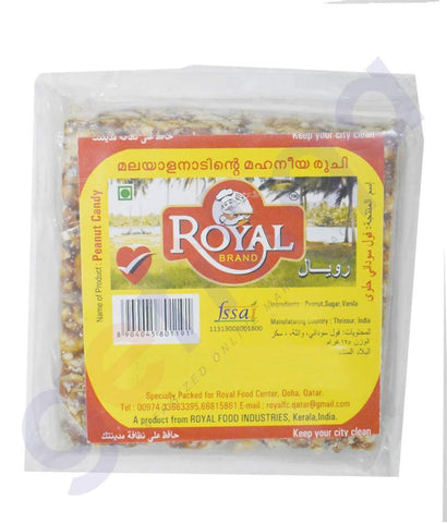RICE - PEANUT CANDY  125GMS BY ROYAL