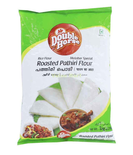 RICE POWDER - DOUBLE HORSE PATHIRI FLOUR- 1KG
