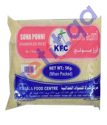RICE - SONA PONNI PARBOILED RICE - 5KG BY KERALA FOOD