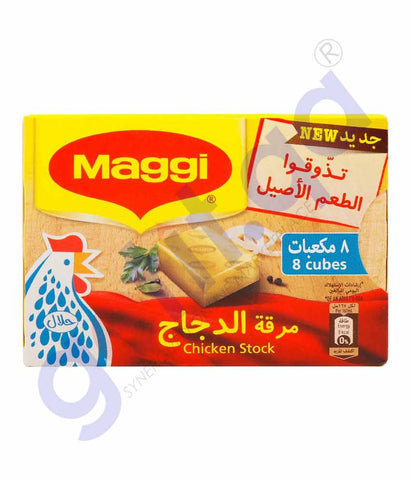MAGGI CHICKEN STOCK 8 CUBES