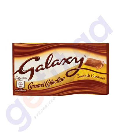 Buy Best Quality Galaxy Smooth Caramel 46gm Online in Qatar