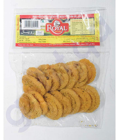 SNACKS - RICE MURUKU  125GMS BY ROYAL