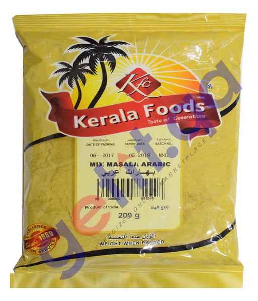 Spices & Herbs - ARABIC MIX SPICES  BY KERALA FOODS
