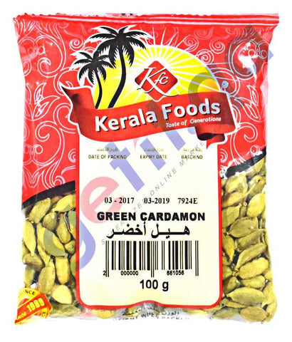 Spices & Herbs - GREEN CARDAMON BY KERALA FOODS