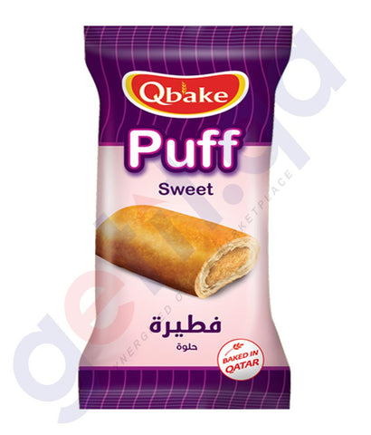 Buy Qbake Sweet Puff 70gm Price Online in Doha Qatar