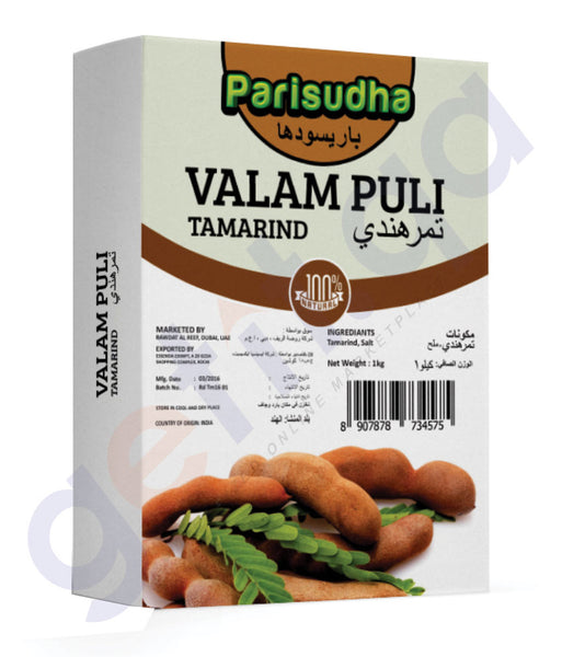 BUY PARISUDHA TAMARIND (SEEDLESS) 1KG ONLINE IN DOHA QATAR