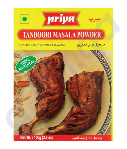TANDOORI POWDER - PRIYA TANDOORI POWDER - 100 GM
