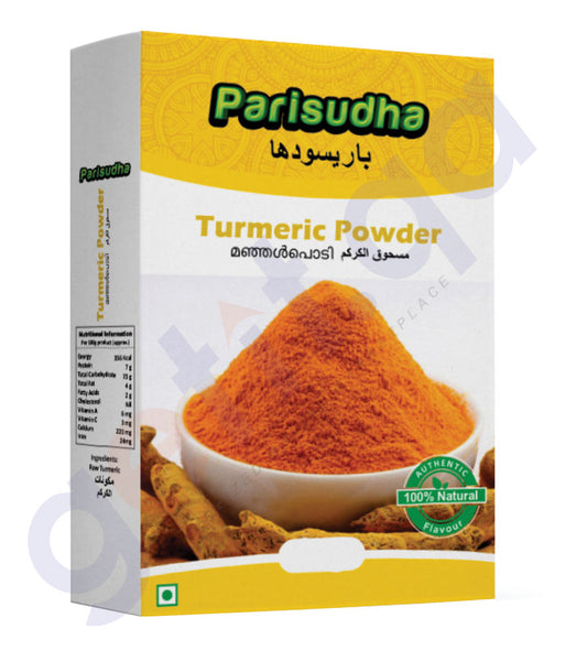 BUY PARISUDHA TARMARIC POWDER 5KG ONLINE IN DOHA QATAR