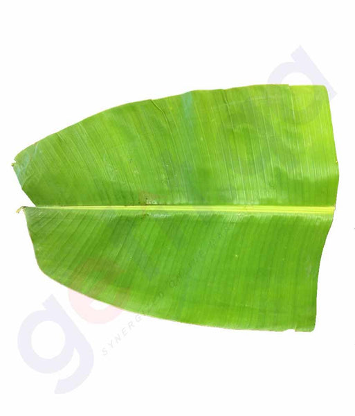 Vegetables - Leaf - Banana Leaf 1 Unit (5 Pieces )