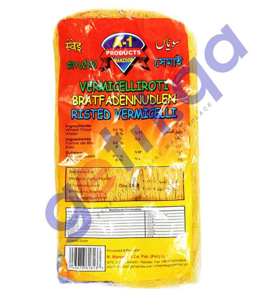 VERMICELLI - VERMICELLY PAKISTAN - 200GM BY KERALA FOOD CENTER