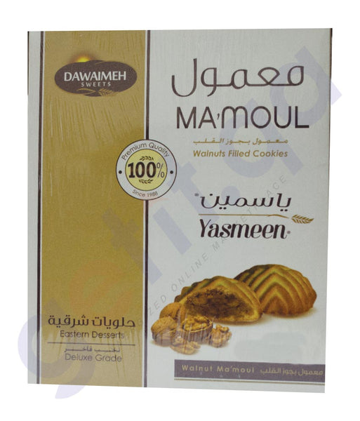 YASMEEN WALNUT & CINAMON MAAMOUL 12*25 GM