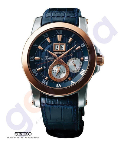 WATCHES - SEIKO PREMIER KINETIC PERPETUAL MEN'S WATCH - SNP126P1