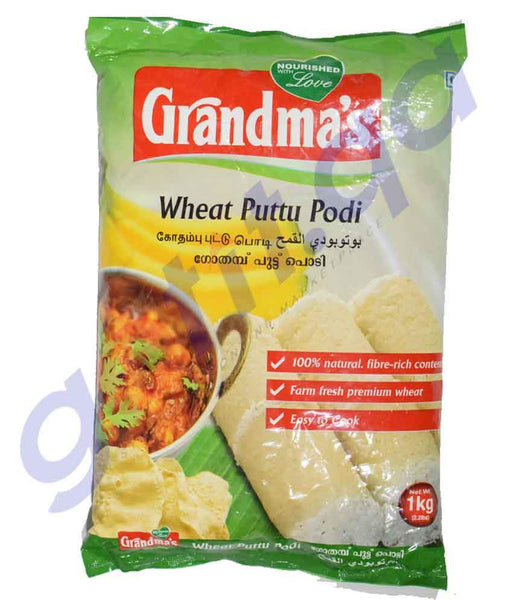 WHEAT PUTTU PODI - GRANDMAS WHEAT PUTTUPODI - 1KG