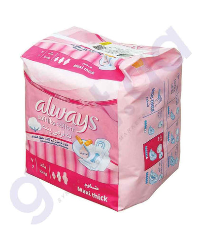 WOMEN'S NAPKINS - ALWAYS 7PCS NIGHTWINGS MAXI THICK -PINK - SANITARY PADS