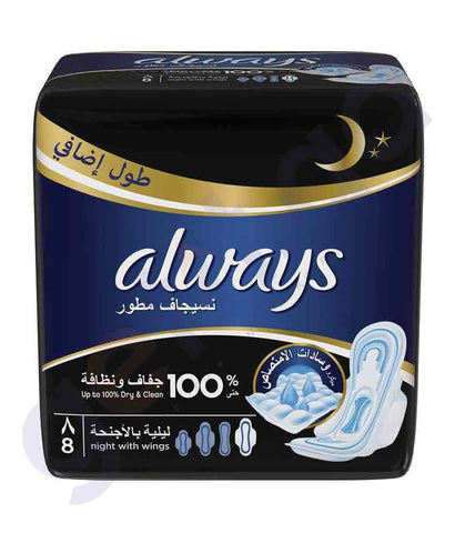 WOMEN'S NAPKINS - ALWAYS NIGHT WING THICK SANITARY PADS