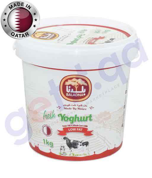 YOGHURT - BALADNA YOGHURT LOW FAT - 1KG