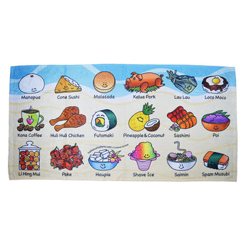 Hawaiian Beach Towel - Hello Sushi Store