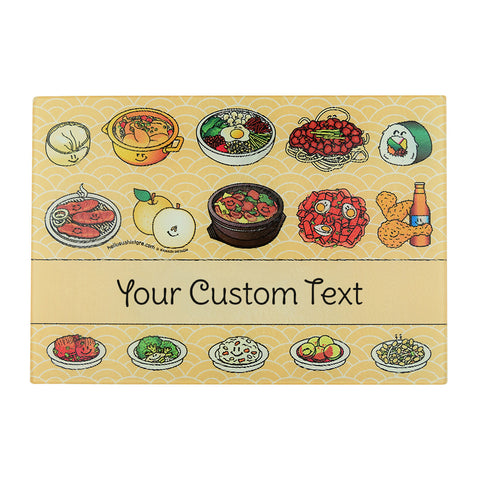 Custom Korean Cutting Board (Small) - Hello Sushi Store