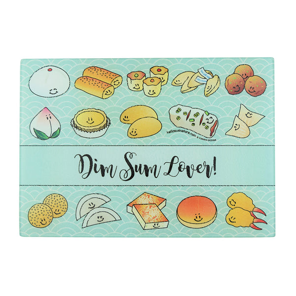 Dim Sum Lover Cutting Board (Small)