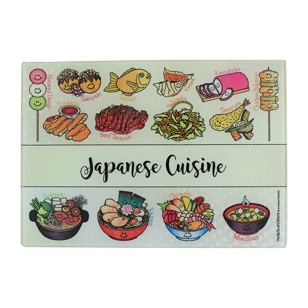 Japanese Cuisine Cutting Board (Small) - Hello Sushi Store