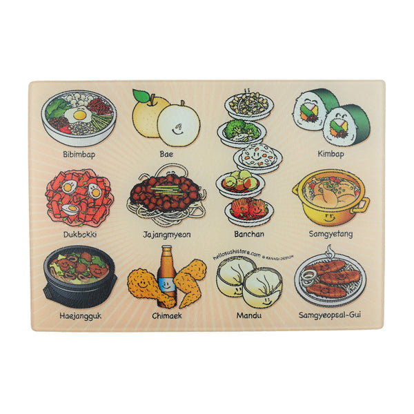 Korean Cutting Board by Hello Sushi Store