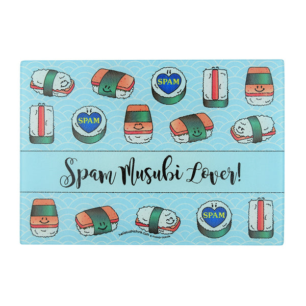 Spam Musubi Lover Cutting Board (Small)