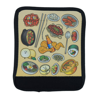 Korean Luggage Finder - Hello Sushi Store