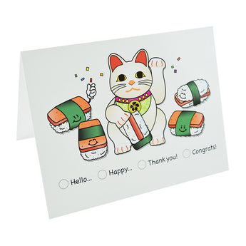 Spam Musubi Note Cards