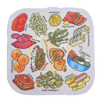 Okinawan Pot Holder - Hello Sushi Store