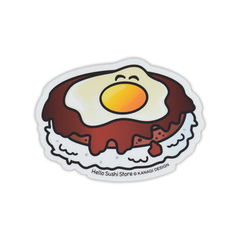 Hawaiian Sticker (Loco Moco) - Hello Sushi Store