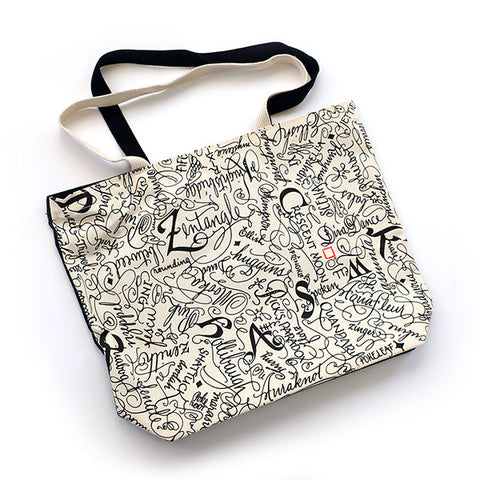 Tangle Terms Tote