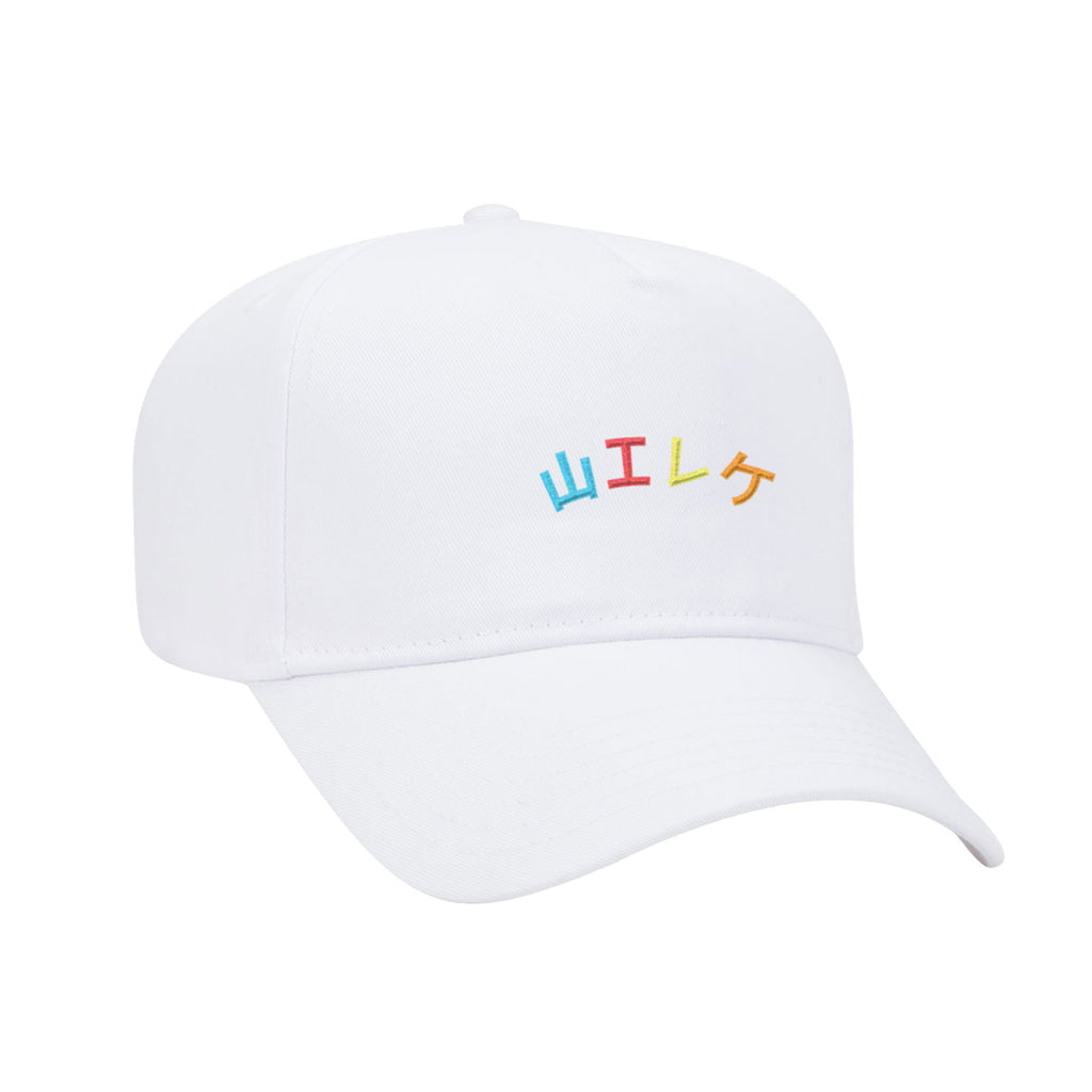 WILK SUMMER HAT // WHITE