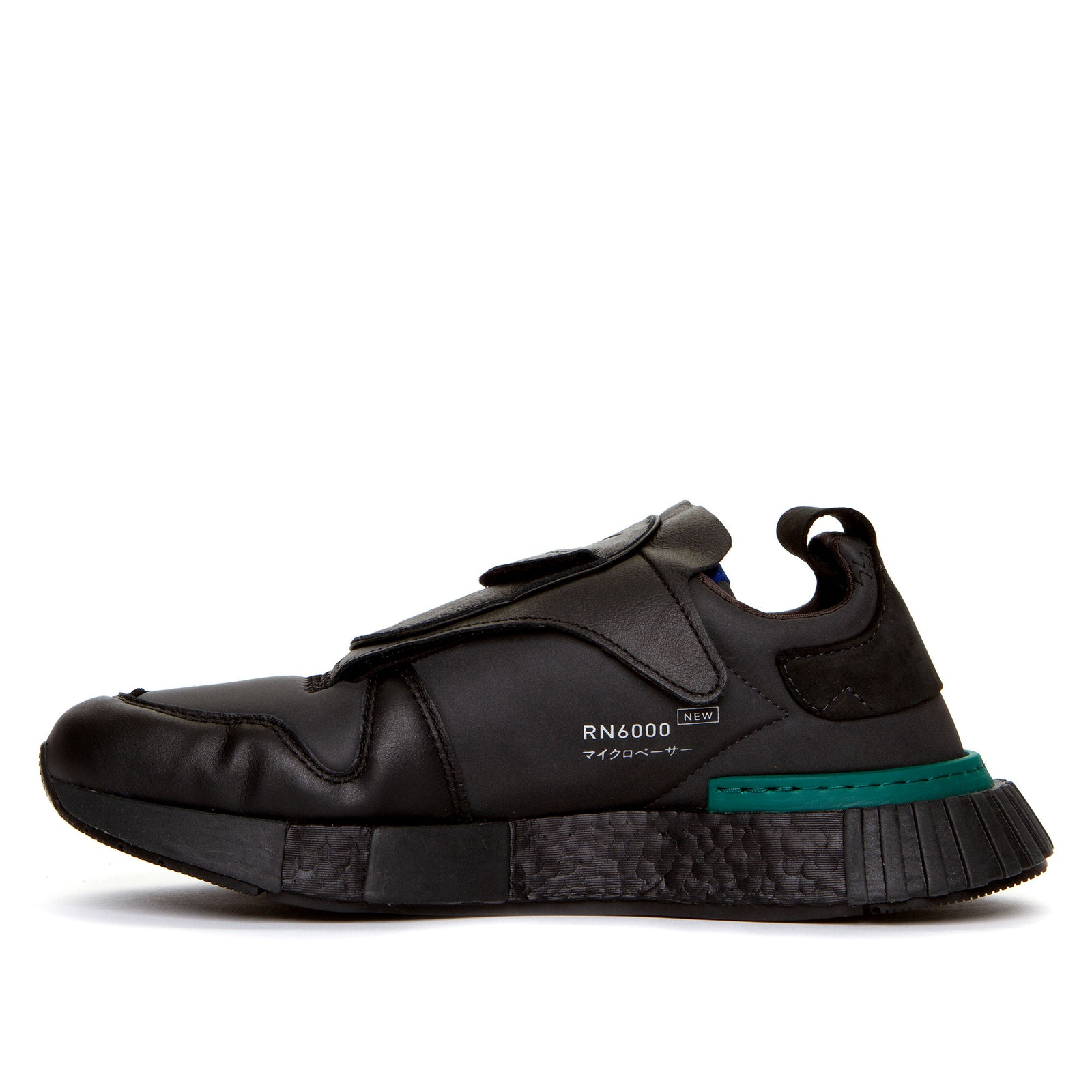 Adidas Futurepacer Shoes Black